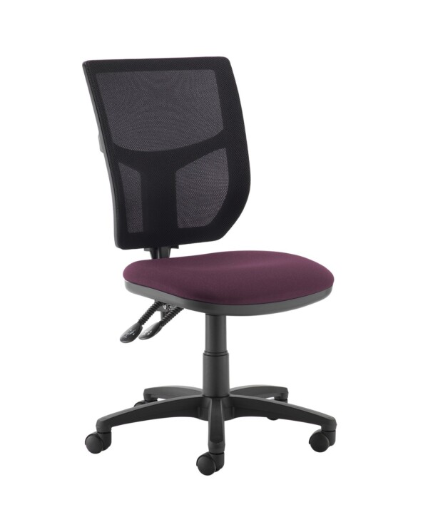 Altino 2 lever high mesh back operators chair with no arms - Bridgetown Purple - Furniture