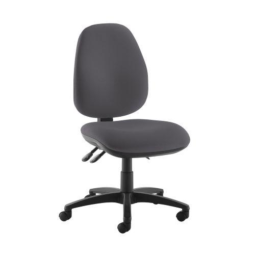 Jota high back operator chair with no arms - Blizzard Grey - Furniture