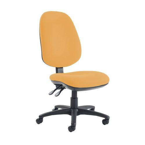 Jota extra high back operator chair with no arms - Solano Yellow - Furniture
