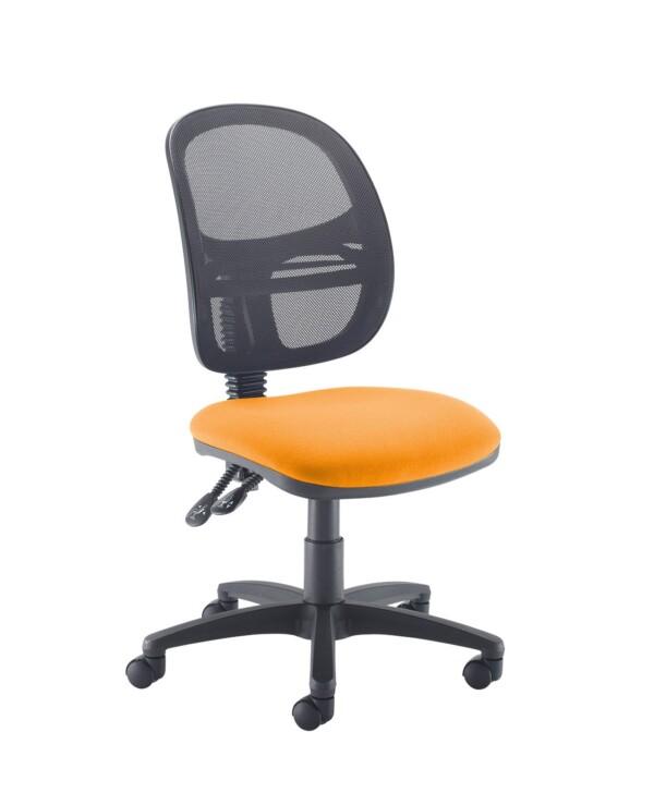 Jota Mesh medium back operators chair with no arms - Solano Yellow - Furniture